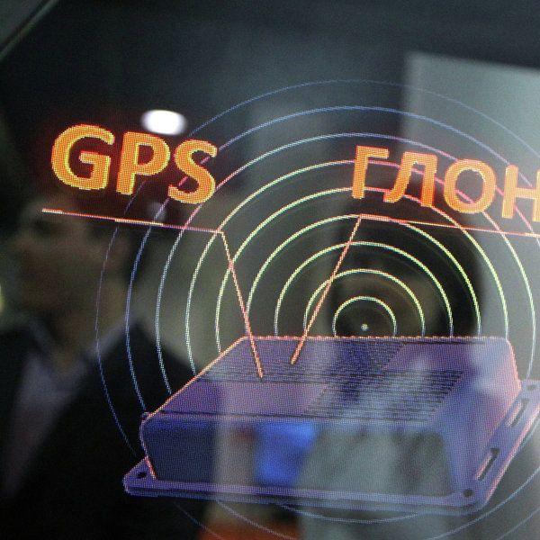 СМИ: система ГЛОНАСС передана Минобороны РФ для финальных испытаний | РИА Новости