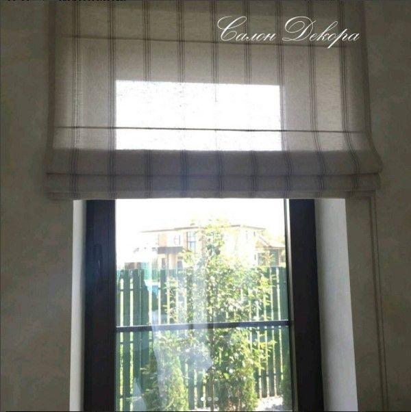 Стильные #римские_шторы из льна AUTONOMY в полоску linen instincts #galleria_arben Дизайн @olga.borzenkova #ткани со склада в Москве