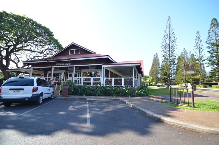 Honolua Store -  Maui Revealed ONO; Frommer's Highly Recommended Eats & Activity; Fodor's Quick Bites Local foods served at deli til 3PM