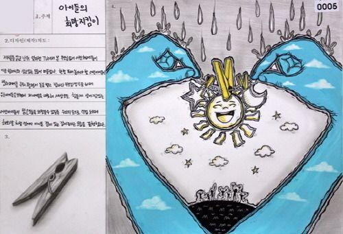 허쌤의 미대입시 :: 서울 과학기술대학교 기초디자인 실기대회 수상작(청주미술학원 청주그린섬미술학원)
