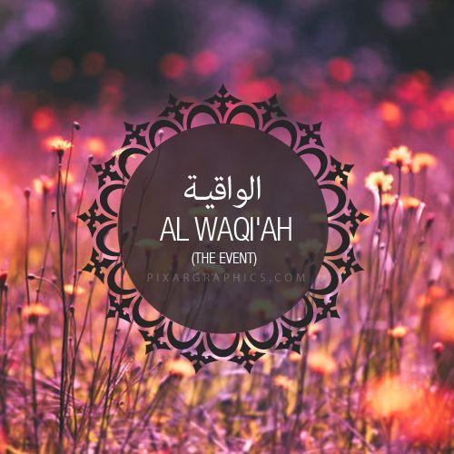 Al Waqi'Ah Surah graphics