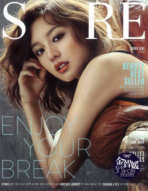 "One of my favorite actors from ""Descendants Of The Sun"", Kim Ji Won is not only on the cover of the July 2016 issue of Sure, she also had a huge spread inside! I finally found all the i…"