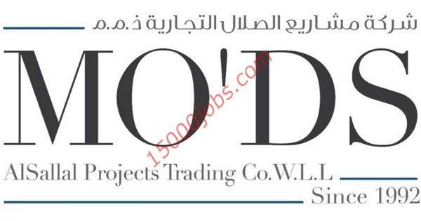 متابعات الوظائف وظائف شركة مشاريع الصلال التجارية بالكويت لعدة تخصصات وظائف سعوديه شاغره Novelty Sign