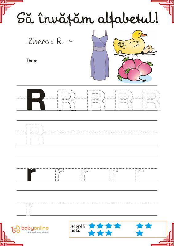 Obiecte care incep cu litera i