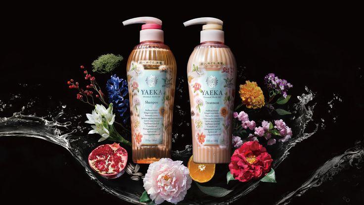 Yaeka Oriental Herb Oil Shampoo & Treatment  YAEKA(八重花) シャンプー&トリートメント | msh