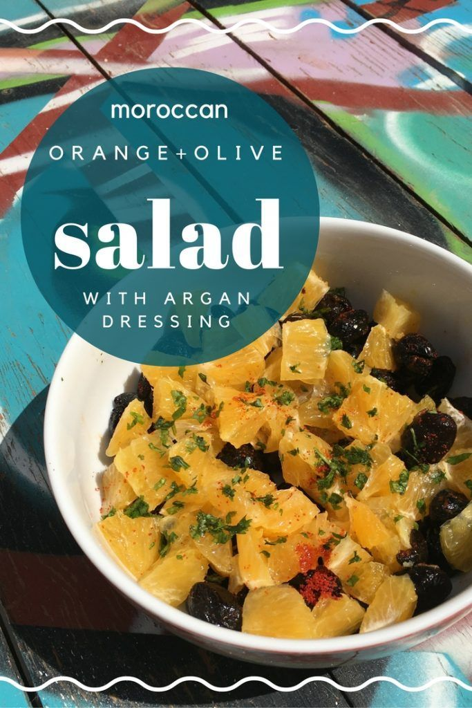 462 best moroccan food recipes images on pinterest african food moroccan orange and black olive salad with argan dressing moroccan food recipesolive forumfinder Image collections