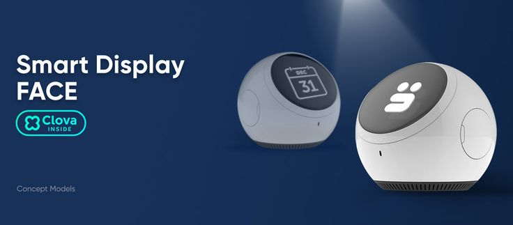 The Face speaker is still in development.