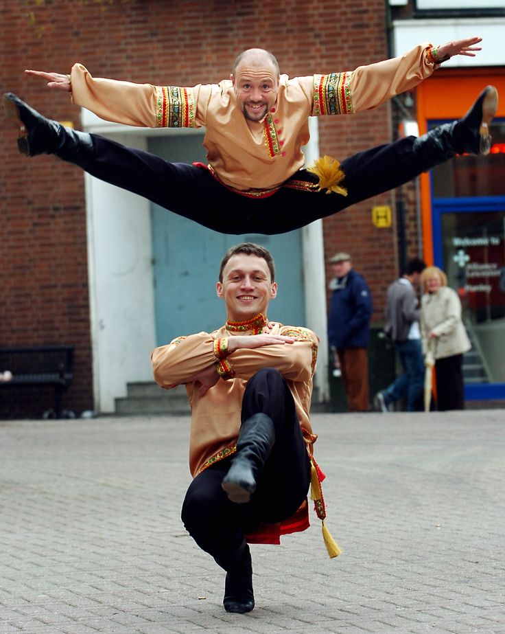 Danza Rusa