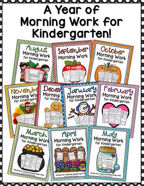 An entire year of morning work for Kindergarten! Over 400 pages of no prep, ready to print math and literacy activities. Each month contains 20 pages of literacy, 20 pages of math. Skills are presented in a spiral, so students are constantly getting a review!