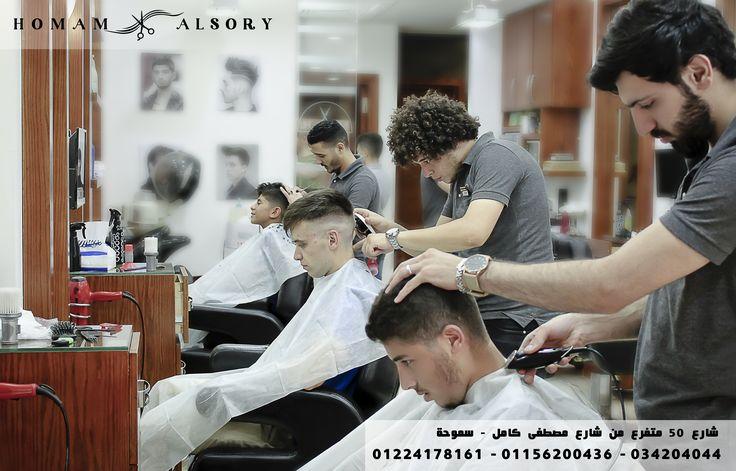 The Best Barbers In Alexandria Best Barber Beauty Center Skin