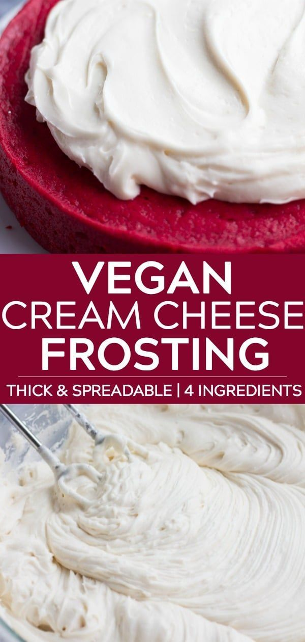 Vegan Cream Cheese Frosting Tips And Tricks On How To Make Vegan Cream Cheese Frosting Th Vegan Cream Cheese Vegan Frosting Recipe Vegan Cream Cheese Frosting