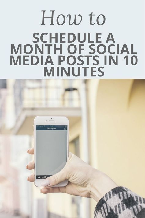 We all know that as entrepreneurs, we need to be on social media, but maan it can be time consuming! In this video, I show you how I use a great tool called CoSchedule to get a whole month of promotional posts done in just 10 minutes! Check it out - you t