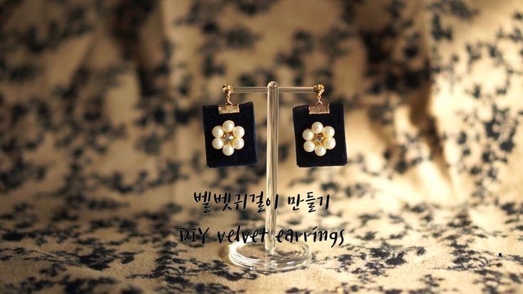 벨벳사각귀걸이 만들기_DIY velvet earrings