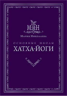 Автор:Мария Николаева