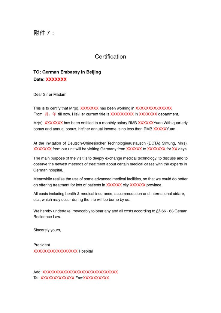 Employment Certificate Sample  Best Templates