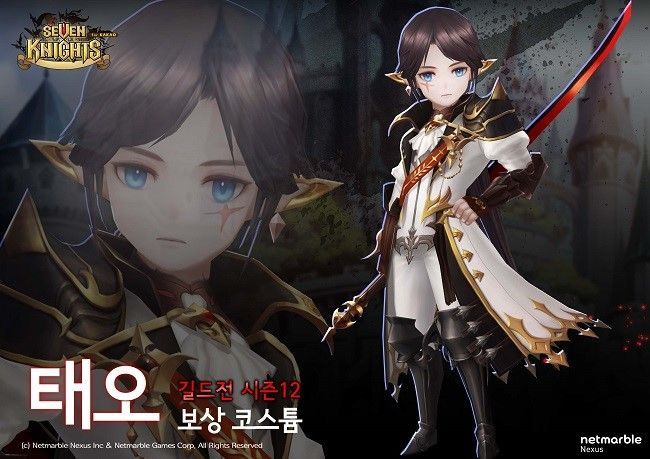 All to You Know It Before Playing Game Seven Knights and The Best Wiki Seven Knights