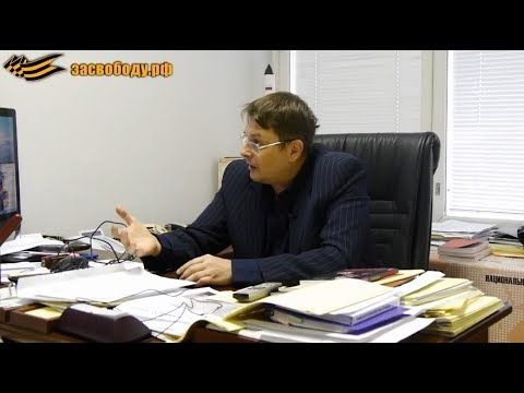 """Интервью с """"Крик ТВ"""". Евгений Федоров 26.10.17 Часть 1"""