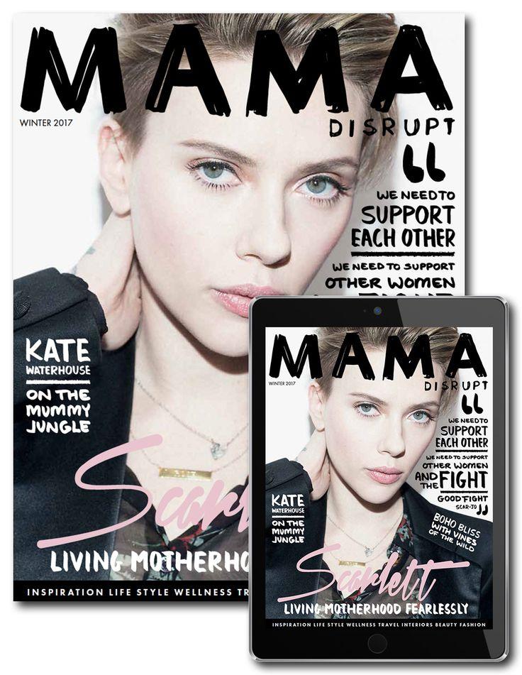Mama Disrupt Winter Issue 2017 | Riley's Folksy Escape | Small Custom 'Riley' Ply Banner + Regular 'Adventure' Fabric Banner