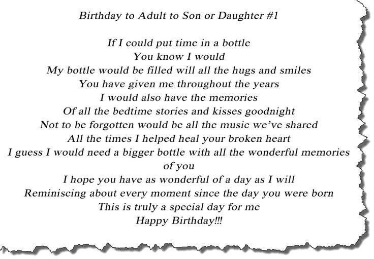 Birthday Poems for Daughter | ... poem, poem gift, Message in a Bottle Gifts for her him, Mothers Day