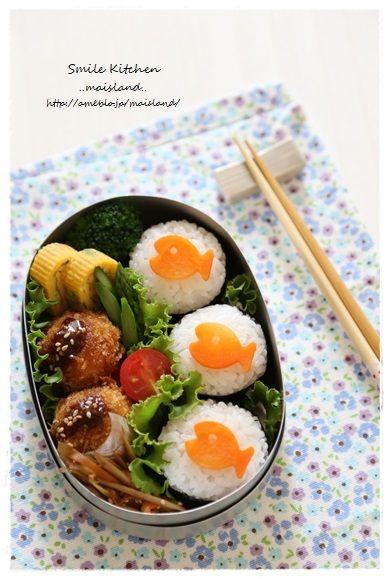 fish onigiri bento