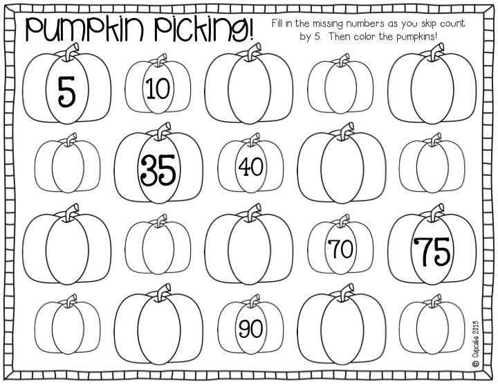 17 Best Images About Kindergarten Math On Pinterest