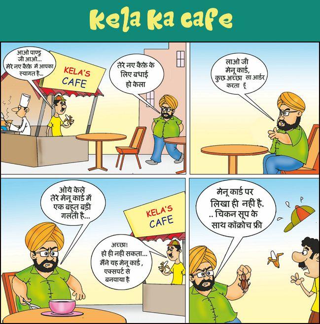 Comics Jokes - Find thousand of latest funny Jokes and comics on Pandu, Kela, preeto and nikka pandu.