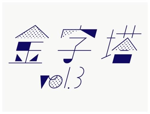 kippi0404:    Work - motograph / 森 俊博 Toshihiro Mori