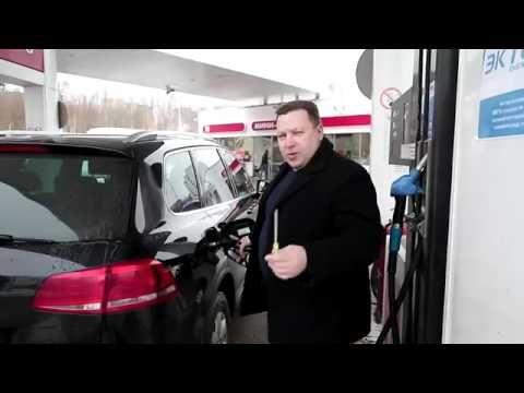 Топливо Дар!Тест на Volkswagen Touareg 2012 3л 245 л с