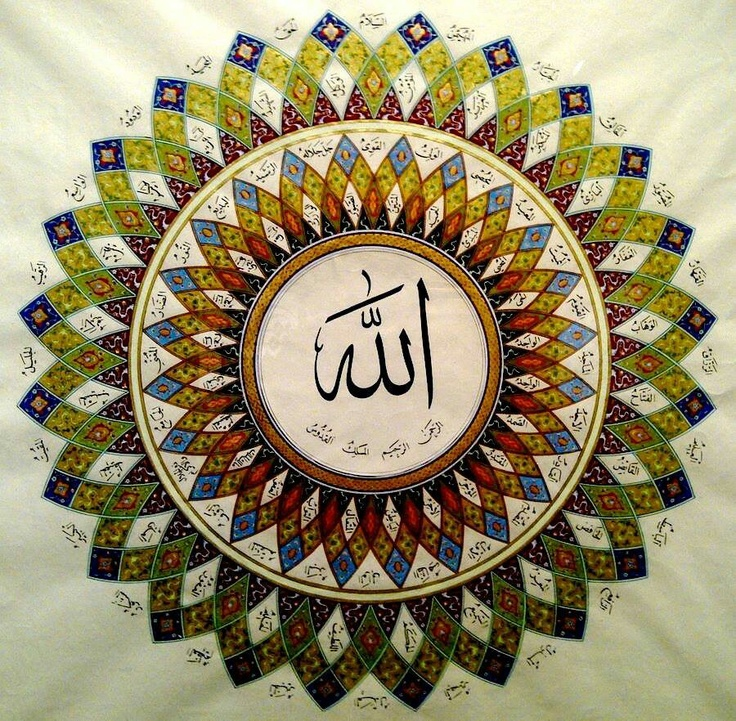 Beautiful Islamic Art                                        Esma-u Husna ( Names of Allah cc. )...
