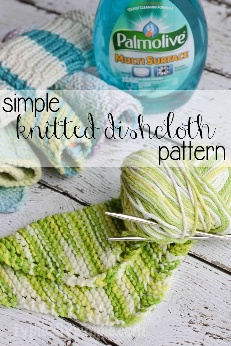 A simple knitting pattern to make a kitchen dishcloth that can be used to scrub dishes and wipe down counters. #PalmoliveMultiSurface #Ad #cbias