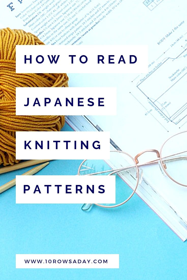 How To Read Knitting Patterns New Design