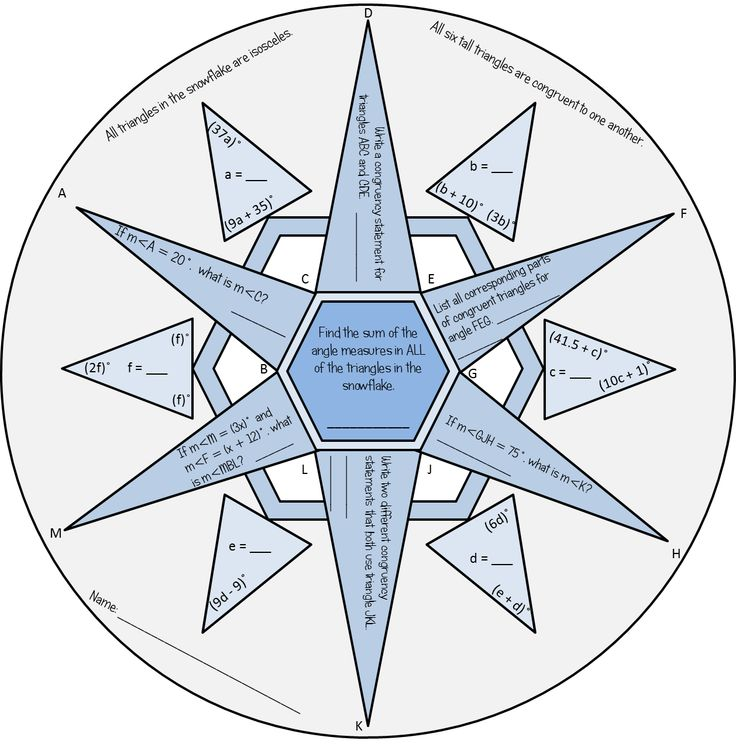 FREE Congruent Triangles practice snowflake for your high school Geometry class-   Cut around the circle for a simple secondary-style winter decoration for your classroom!