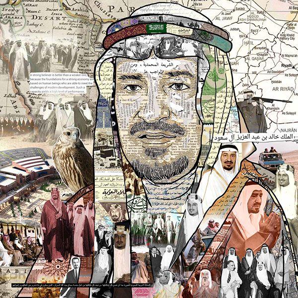 Commercial Saudi Kings Series On Behance Arabian Art Saudi Arabia Culture National Day Saudi