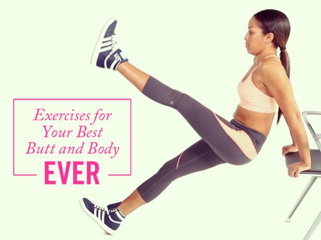 4 Exercises for Your Best Butt and Body Ever -Cosmopolitan.com