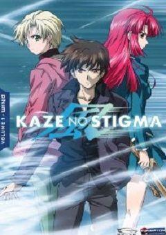 Kaze no Stigma | Watch cartoons online, Watch anime online, English dub anime
