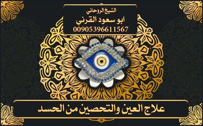 ظاهرة الإضافة في اللغة وأحكامها في العربية صلاح عبد العزيز علي السيد Pdf Novelty Sign Novelty