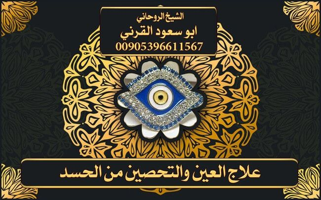 رقم شيخة روحانية رقم شيخ روحاني Person Personalized Items