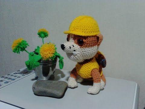 "Крепыш - ""Щенячий патруль"", ч.1. Rubble - ""Puppy Patrol"",  p.1. Amigurumi. Crochet.  Амигуруми. - YouTube"