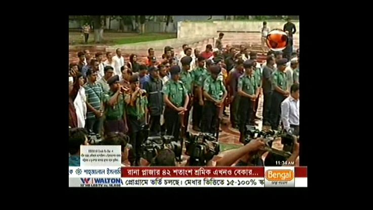 TV Morning Online Bangla Newspaper 2017 April 21 Today Bangladesh News