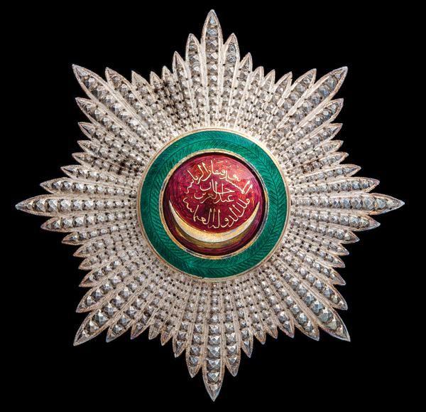 Order of the Osmanieh, 1862 (Osmaniye Nişanı, 1862)