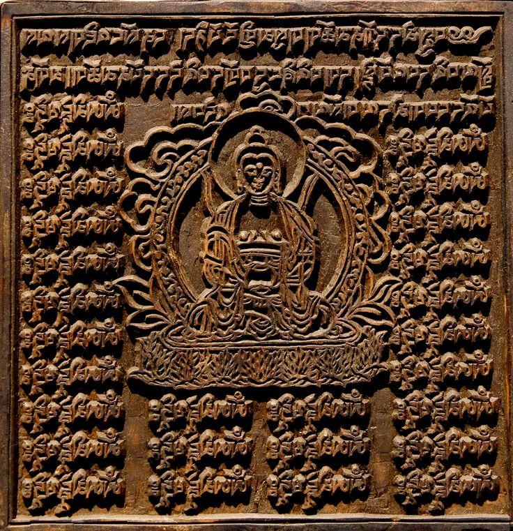 rubin museum six armed mahakala essay Media in category mahakala mahakala, 12th century, rubin museum of artjpg 1,666 × 2,400 two-armed mahakala, tibet, 1368-1644 ad.