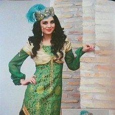Узбекские национальные костюмы очень яркие, красивые, удобные и являются частью богатых культурных традиций, образа жизни народа. В городах уже редко можно встретить людей в национальной одежде, сегодня ее надевают на традиционные праздничные мероприятия, но в сельской местности она все еще служит частью как повседневного, так и выходного наряда.