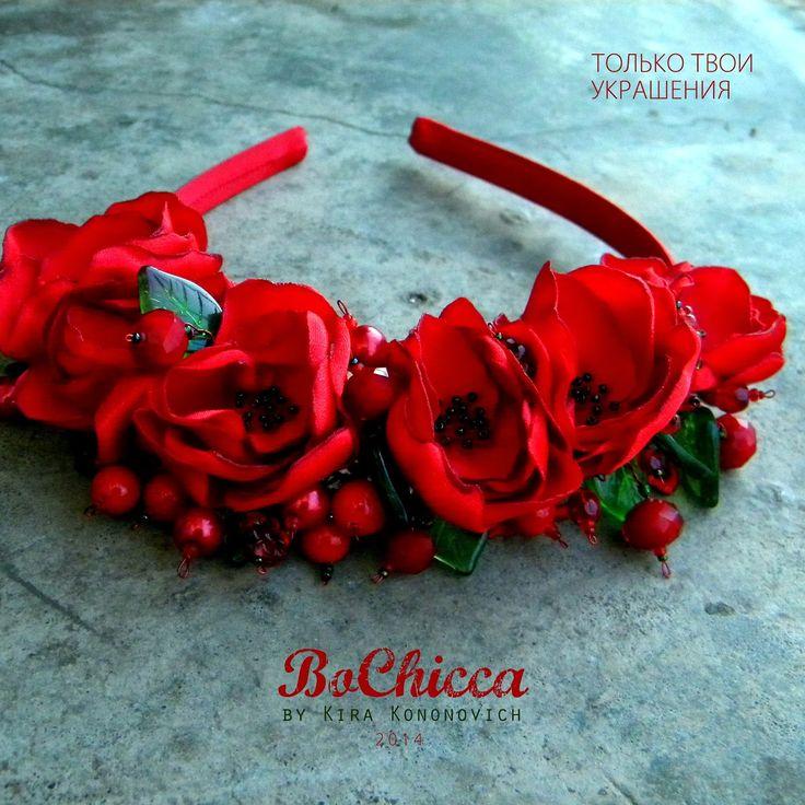 BoChicca: продано | свадебный обруч Only Love | 3500.-