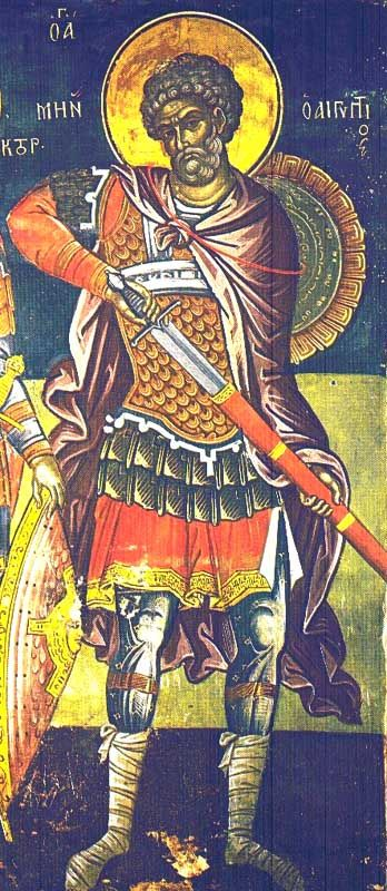 Full of Grace and Truth: Sts. Menas, Victor and Vincent (Vikentios) the Martyrs