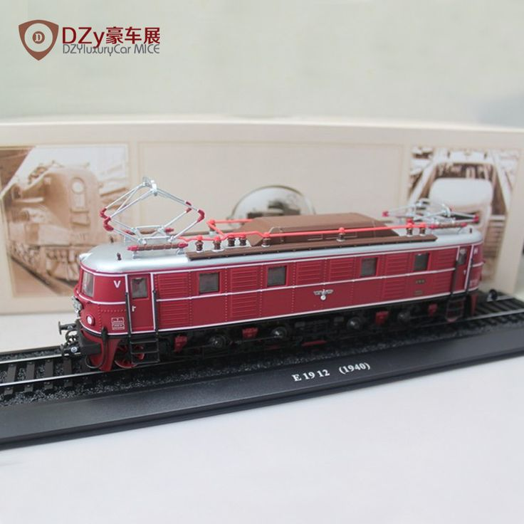 아틀라스 1/87 모델 기차 ho 스케일 전차 Henschel 지멘스 E19 12 1940 정적 모델 장난감 AT048