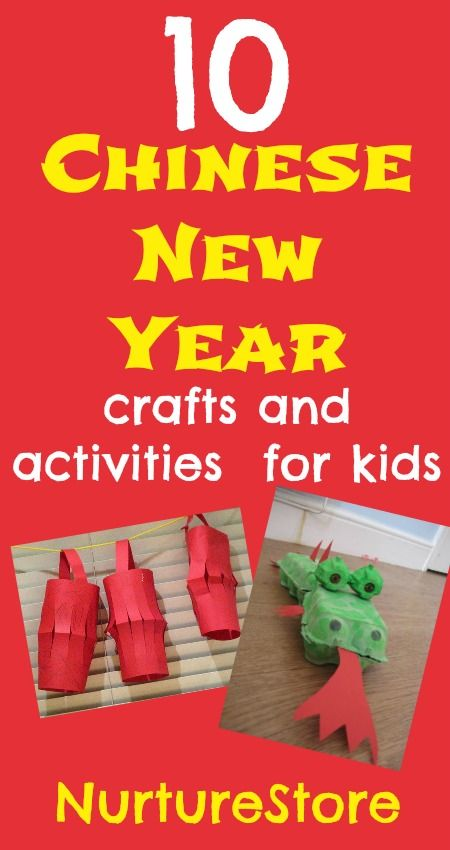 10 Chinese New Year crafts and activities for kids - NurtureStore