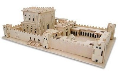 "Judaica 3D Wood Puzzle of The Temple Hamikdash in Jerusalem 10 25"" x 6"" x 4"" 