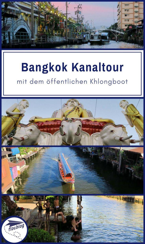 """Bangkok ist """"Venedig des Ostens"""" und eine Fahrt in den Kanälen von Thonburi gehört zu einem Besuch dazu. Statt Tausende von Baht für eine Kanaltour zu zahlen, kannst Du für 15 Baht mit dem öffentlichen Kanalboot auf dem Khlong Phasi Charoen fahren. #Thailand #Bangkok #Backpacking #Rucksackreise #Weltreise #Asien #Reisetipps #Tour #Markt #Kanalboot #Bootsfahrt #Tagestour #Ausflug"""