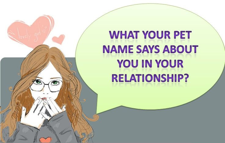 What Your Pet Name in Your Relationship Says?  #Janu #shona #baby #lovenames #relationship #love #cutefeelings  https://goo.gl/dDdsct