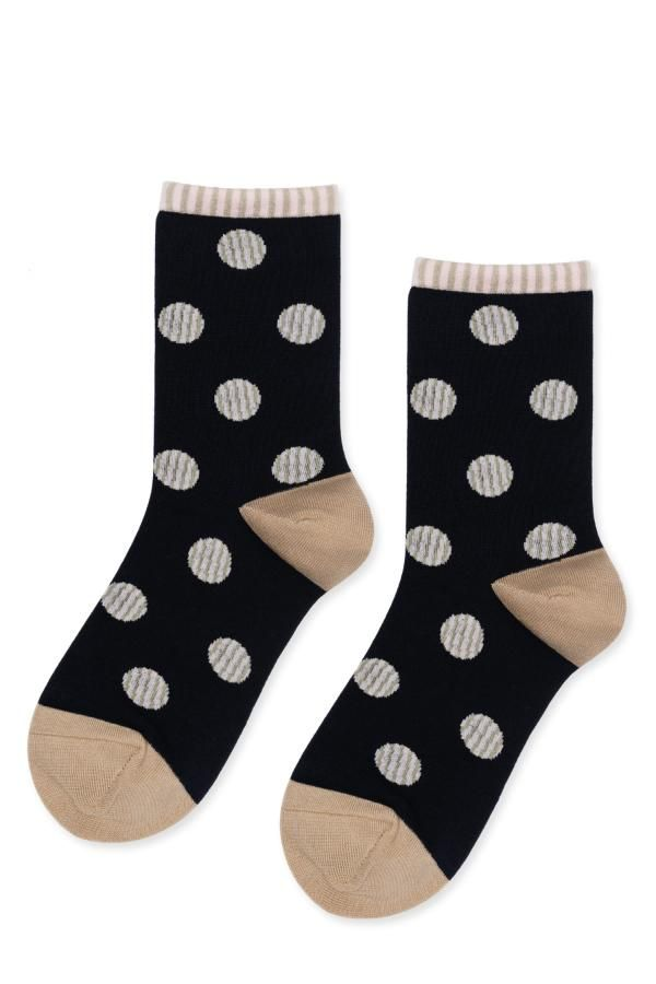X-Socks Discovery Chaussettes Gar/çon